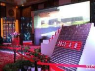红庆多米诺启动仪式庆典飞布广州第一家租赁销售供应商