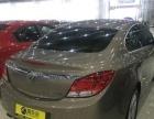 别克君威2010款 2.0 自动 世博版 淘车乐二手车认证卖场支