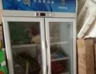 小鸭牌保鲜柜