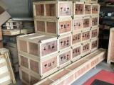 北京國內設備木箱包裝 廠家電話