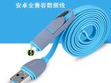 USB二合一数据线 一拖二数据线6代6s