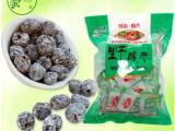 [铁大哥]河南特产 零食蜜饯 280克野酸枣 特价专柜正品 红枣