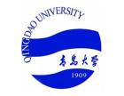 青岛大学自考本科专本套读 高技能人才培养招生中