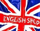 学英语,SO EASY,咸阳山木培训英语班欢迎您