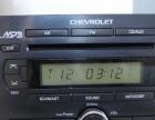 二手汽车CD机导航喇叭