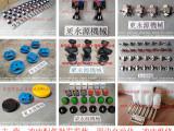 JE21-160冲床离合器电磁阀,小松冲床摩擦片-东永源直供