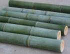 北京竹竿批发竹子厂家价格