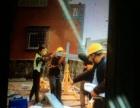 电焊班组寻求项目合作,