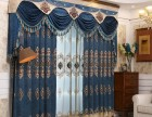 狮山工厂办公遮光窗帘安装,佛山五区酒店宾馆窗帘设计定做