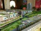 涪陵渝东国际商贸城一楼临街门面出售 位置绝佳