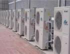 惠普西区太阳能 空调出售 维修 清洗 移机 电视 浴霸维修