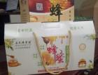 南阳蜂蜜礼盒定制,南阳蜂蜜礼盒批发,南阳蜂蜜礼盒定做报价