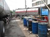 辽宁沈阳废油回收兴华沥青废油厂大量废油回收