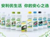 郑州哪里可以买到安利产品 郑州安利产品订购电话