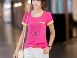 2014夏季韩版时尚新款撞色圆领修身泡泡短袖T恤女