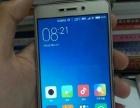 红米3全网通换魅族华为手机