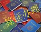 外国人在深圳怎么申请口岸签证与办理条件