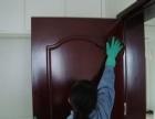 专业擦玻璃,整体卫生,新楼开荒,门窗密封