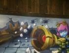 彩绘 墙体彩绘 墙绘 装饰画 3D画 各种彩绘