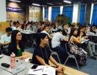 报读香港亚洲商学院EMBA进修班需要什么条件?现在学费多少