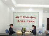 欢迎访问 武汉硚口奥克斯空调 商 家 维修服务