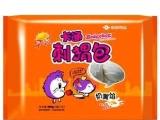 丹东荣兴冷食供应优质思念卡通刺猬包(奶黄