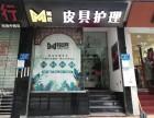 长沙马栏山附近哪里有奢侈名品寄卖包包翻新修复保养的皮具护理店