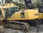 二手小松挖掘机270动力强劲性能可靠上海萧宽