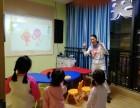 珠海少儿暑假英语口语培训班