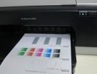 HP Officejet Pro K8600 A3+商用大幅