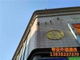 郑州高空外墙清洗我更棒 洪金 清洗