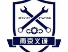 南京自动变速箱机器深化换油可以全额报销费用~