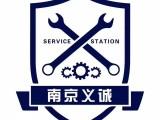 南京自动变速箱机器深化换油可以全额报销费用