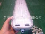 1.5米led双管三防灯 T8双管防水防尘 三防日光灯