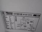 9成新海信自用冰箱(167升)低价急转
