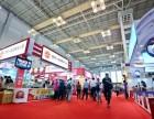 2018宁波国际儿童教育及产品展览会