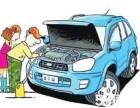 太原汽车电瓶救援,电瓶搭电,轮胎充气,全市24小时救援