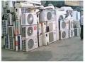 周口旧家电回收 周口废旧物资回收 周口空调回收