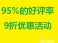 北京恒安翻译 旅游陪同口译 会晤口译 展会口译 大型峰会口译