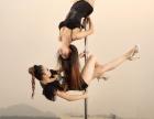 宝鸡费斯舞蹈学校最专业的钢管舞钢管舞旋转技巧和杆上技巧