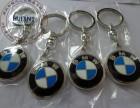 深圳钥匙扣厂/汽车品牌钥匙扣/宝马钥匙扣