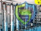 家用洗洁精设备洗衣液设备提供配方小型创业项目**
