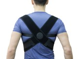 厂家直销背部透气办公读书X型矫正带 驼背支撑交叉矫正带