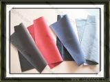 伊丽皮-誉华超纤皮革 0.4mm仿小羊皮超纤 超薄超纤皮服装革