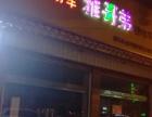 出租淮安区楚州大道商业街卖场
