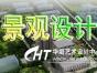 【新】光谷华科附近暑期特色定制设计集训大本营