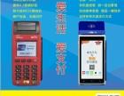 南京健康路终于找到哪里可以POS机安装办理