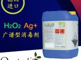 溶出仪水箱水体浑浊问题解决 德国奥克泰士D50型杀菌除藻剂