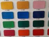 宿城区各种颜色*铝塑板现货价格