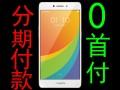 郑州手机分期付款实体店办理要求是什么